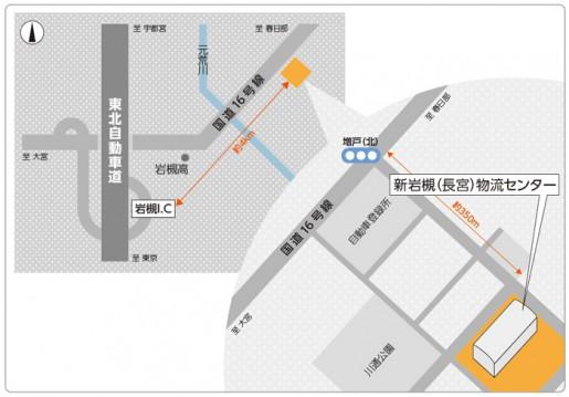 20140820daiichi3 515x359 - 第一倉庫冷蔵/埼玉県岩槻市に3万平方米の冷凍物流センター建設