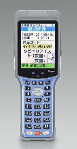 20140903furuno - フルノシステムズ/業務に最適な無線ハンディターミナル発売