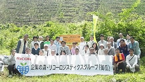 20140910ricohlogi - リコーロジスティクス/森林保全ボランティア企業の森活動を実施