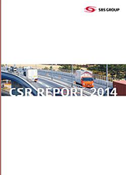 SBSグループCSR報告書2014