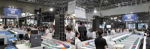 国際物流総合展2014 出展風景