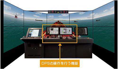 改装後の操船シミュレータ(イメージ図)