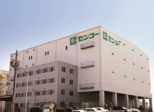 名古屋第2PDセンター