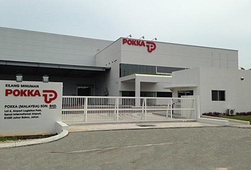 ポッカ・マレーシア工場