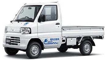 20141010mitsubishim2 - 三菱自動車/電気軽商用車、150万円切る価格に