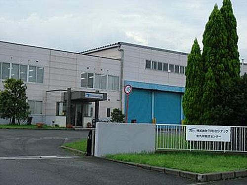 TRI ロジテック 北九州物流センター