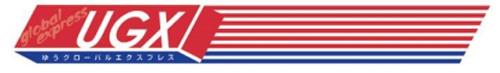 20141029yubin - 日本郵便/ゆうグローバルエクスプレスサービス開始