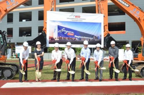20141112singapore 500x331 - シンガポール・ポスト/シンガポール東部にeコマース向け物流施設建設