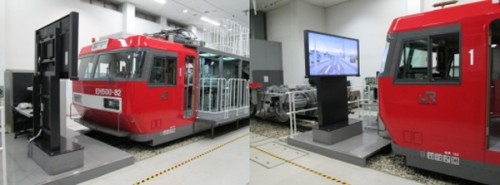 EH500形式交直流電気機関車運転シミュレータ