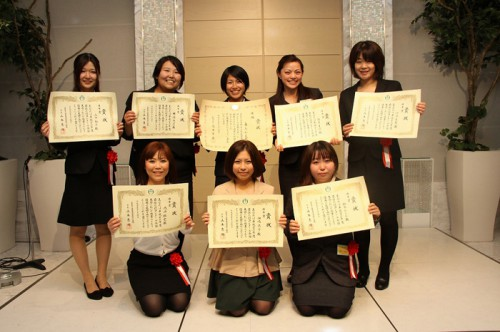 20141117sagawa3 500x332 - 佐川急便/電話応対コンクール全国大会で優勝