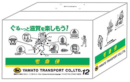 観光地・特産品などのイラストを記載したご当地BOX