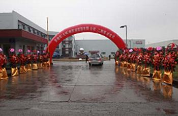 20141211sumitomor - 住友理工/中国・無錫に新工場完成