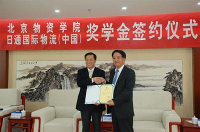 北京物資学院の翁副校長と杉山執行役員