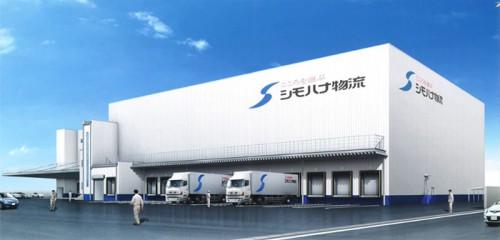 20141225shimohana 500x240 - シモハナ物流/5温度帯対応センター建設