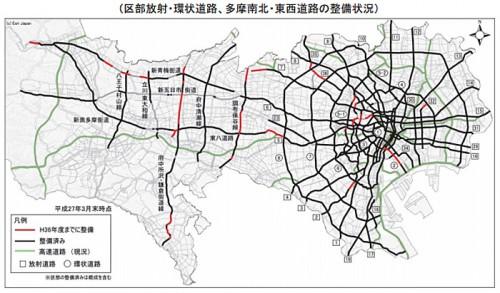 20141226tokyo2 500x293 - 東京都/広域的な交通・物流ネットワーク形成目指す