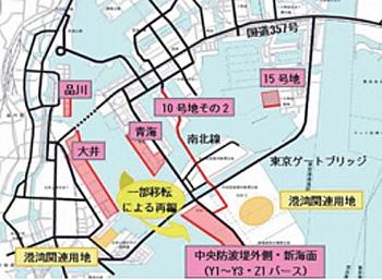 20141226tokyo3 - 東京都/広域的な交通・物流ネットワーク形成目指す
