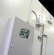 高鮮度保持冷蔵装置「Kuraban(蔵番)」