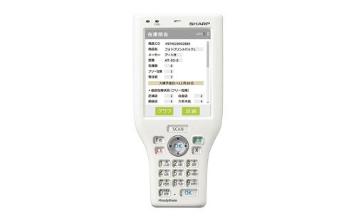 20150109shape - シャープ/30時間駆動、業務用携帯端末3機種を発売