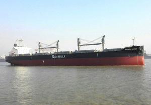 20150119kawasakig - 川崎重工/セミオープンハッチ型ばら積運搬船を引き渡し