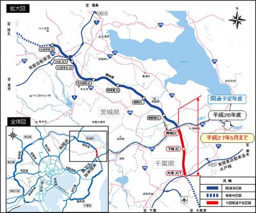 20150127kokkosyo 500x416 - 圏央道/神崎IC~大栄JCT間、5月までに開通見通し