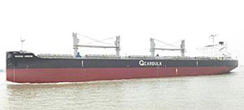 20150130kawasakig - 川崎重工/セミオープンハッチ型ばら積運搬船引き渡し