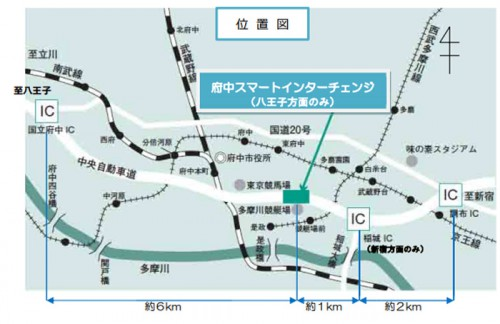 20150130tokyo1 500x324 - 中央自動車道/3月7日に府中スマートICが都内初開通