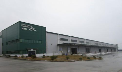 20150212sankyu 500x297 - 山九/中国・重慶市に1.3万m2の物流センター開設