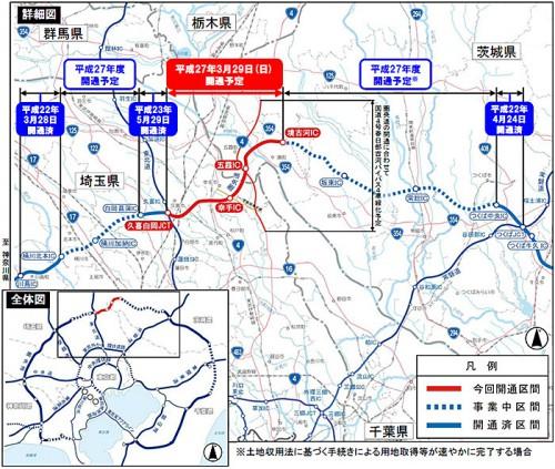 20150213kenoudo 500x423 - 圏央道/久喜白岡JCT~境古河IC間、3月29日開通