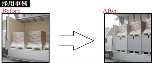 20150219gifu 500x210 - 岐阜プラスチック工業/トラック荷台を有効活用、リススペースカーゴ新発売
