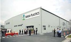 20150224sekisui - 積水化成品/台湾で会社統合と新工場設立