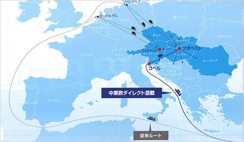 20150225nittsu 500x292 - 日通/スロベニア・コペル港利用、「中東欧ダイレクト混載」を発売