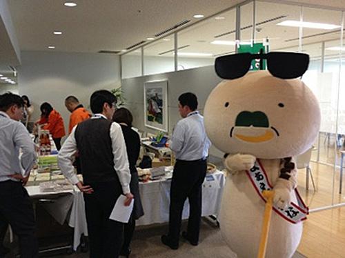 20150225nittsu21 - 日通/日通の森がある鳥取県日南町の特産品即売会開催