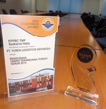 20150303yusenlogi - 郵船ロジスティクス/インドネシア税関から表彰