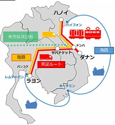 20150304kokkosyo - 国交省/タイ~ベトナム間で複合一貫輸送でトライアル輸送