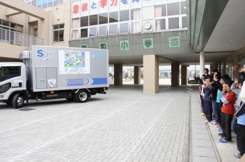 20150304sghd2 500x332 - SGHD/環境大臣賞受賞作品ラッピングトラック、出発式