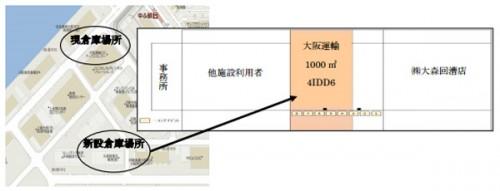 20150309ait 500x191 - エーアイテイー/ホーチミン向け自社混載大阪CFS倉庫移転