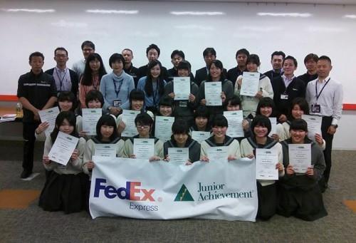 20150309fedex 500x341 - フェデックス/女子高生に一日職業体験