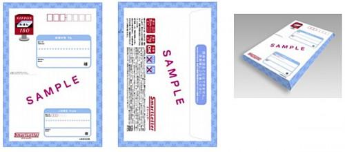 スマートレターの封筒イメージ表面、裏面、組立後