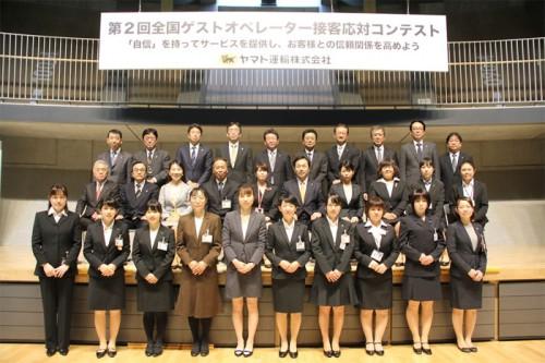 山内社長、審査員と参加した15名のゲストオペレーター