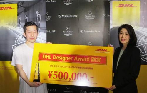 20150318dhl 500x318 - DHL/「DHLデザイナーアワード」受賞者を発表