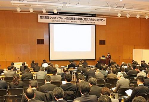 20150319nittsu 500x343 - 日通/国連防災会議に合わせ「災害ロジスティクス」をテーマに講演