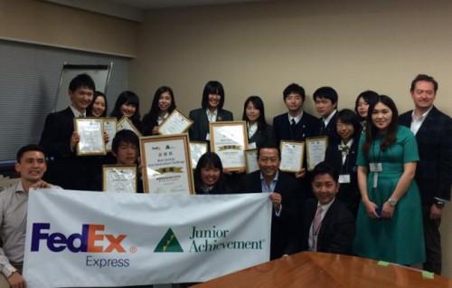 コンテストの参加者(日本メンバー)とフェデックス社員