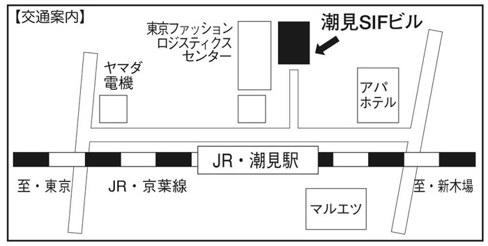 20150401senko - センコー/東京本社事務所を移転