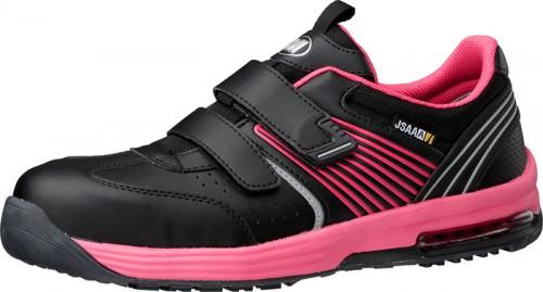 20150422midori 500x269 - ミドリ安全.com/物流現場の安全を足元から守る作業靴発売