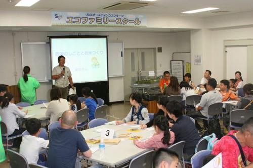 20150511sghd2 500x333 - SGホールディングス/滋賀県守山市でグループ自然体験学習