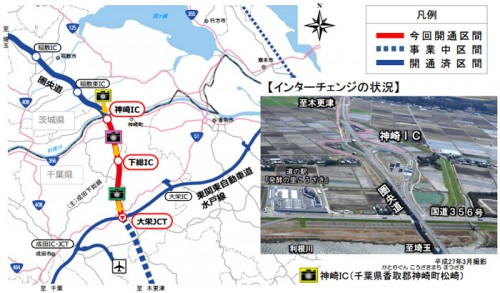 20150527kenoudo 500x293 - 圏央道/神崎IC~大栄JCT間、6月7日17時に開通