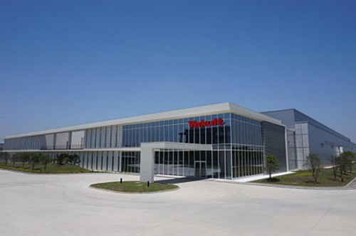 20150529yakult 500x332 - ヤクルト/中国・無錫工場で6月1日からヤクルト生産開始