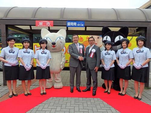 20150603yamato4 500x375 - ヤマト運輸、岩手県北バス/路線バスで宅急便輸送、「貨客混載」を開始