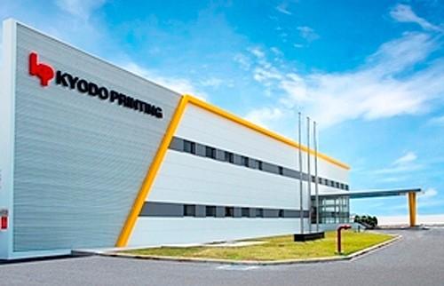 ラミネートチューブの工場