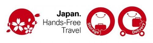 20150728kokkosyo 500x141 - 国交省/「手ぶら観光」共通ロゴマーク、物流企業で2社18か所で使用開始